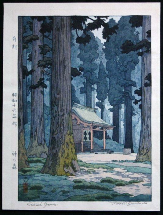 Toshi Yoshida - Sacred Grove
